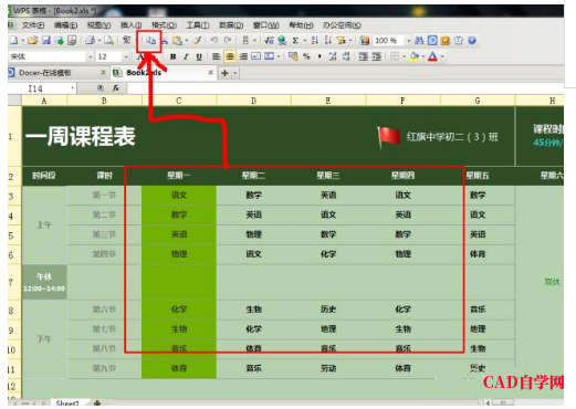 cad,word,excel之間的轉換