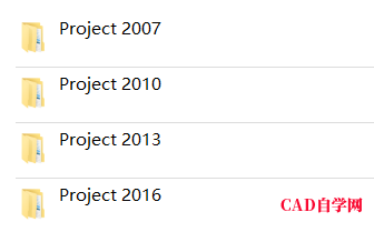 project2007,2010,2013,2016全套软件下载