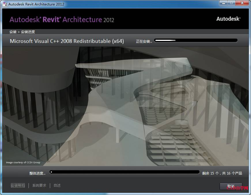 Autodesk revit2012中文版安装激活教程