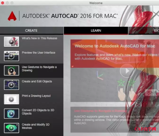 AutoCAD2016 for MAC中文破解版下载