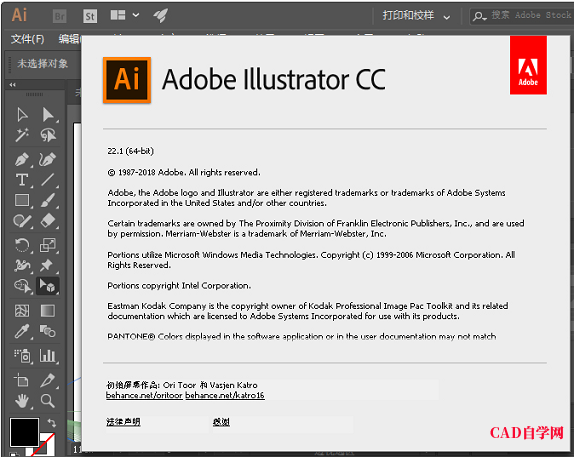 Adobe Illustrator CC 2018 v22.1.0(AI2018)绿色便携版下载